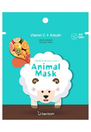 SHEEP ANIMAL 3 MASKS PACK - Hudplejesæt - -