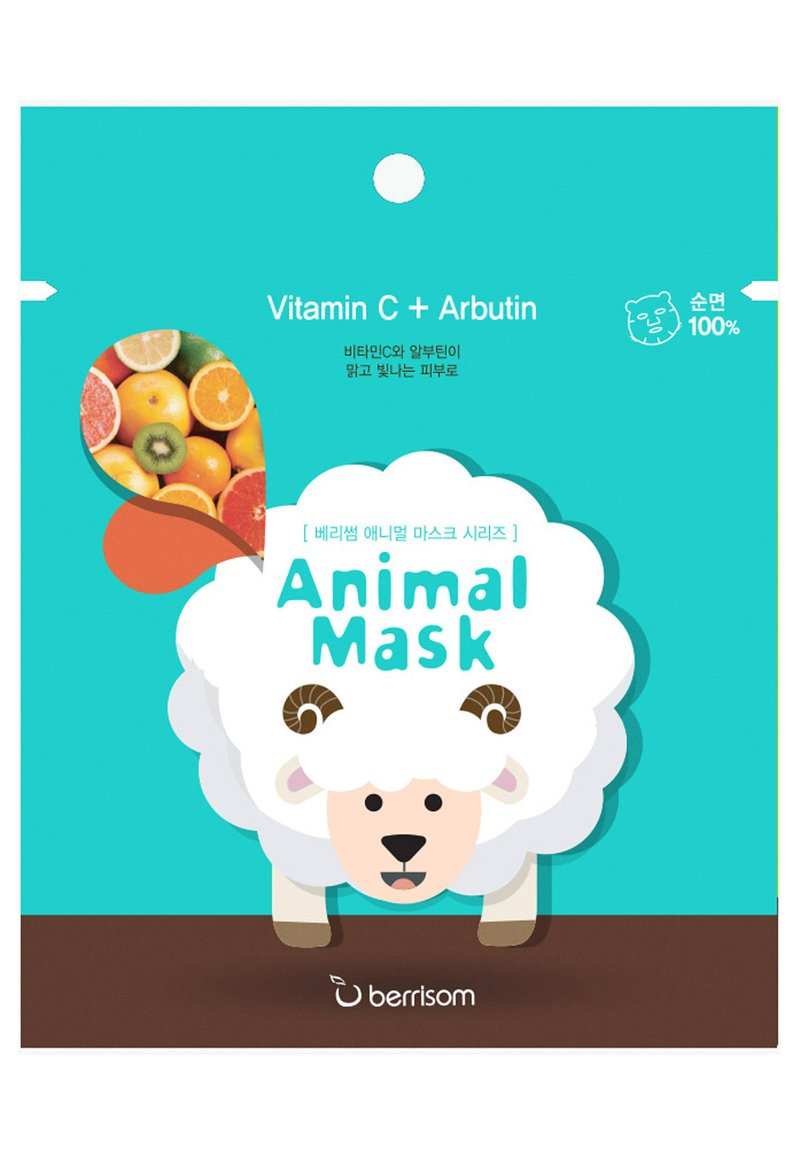 Berrisom - SHEEP ANIMAL 3 MASKS PACK - Huidverzorgingsset - -