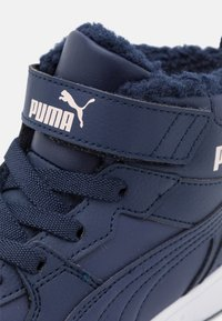 Puma - REBOUND JOY  - Sneakersy niskie - peacoat/lotus/white - 5