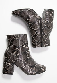New Look Wide Fit - WIDE FIT BARISSA  - Ankelboots - stone - 3