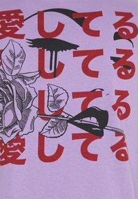 YOURTURN - UNISEX - Print T-shirt - purple - 6