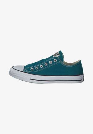 Trainers - bright spruce white