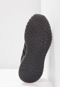adidas Originals - U_PATH X RUNNING-STYLE SHOES - Trainers - core black/purple beauty/footwear white - 6