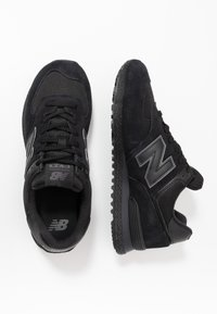 New Balance - Trainers - black - 1