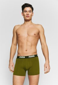 Puma - BASIC 2 PACK - Panties - grey/green - 1