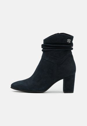 Classic ankle boots - navy