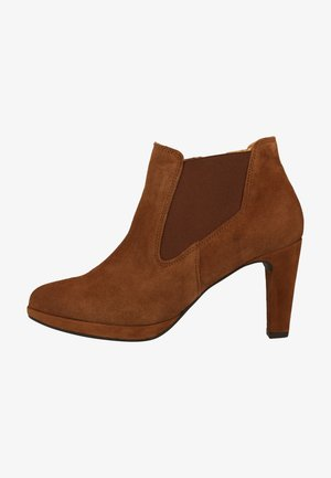 Ankle boots - new whisky