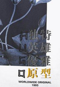 HUGO - THE BOXY TEE - Triko spotiskem - white - 2
