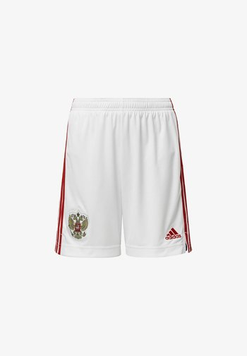 RUSSIA RFU HOME AEROREADY SHORTS