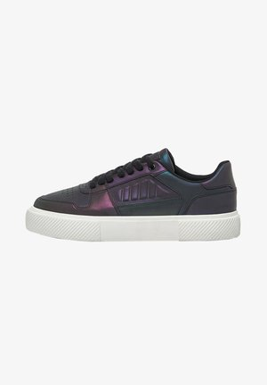 Sneakersy niskie - multi coloured