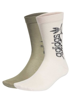 2 PACK - Sports socks - pink