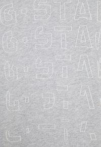G-Star - LOOSE FIT FADED BACK GRAPHIC HOODIE - Hoodie - whitebait heather - 2