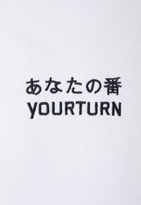 YOURTURN - UNISEX - Luvtröja - white - 7