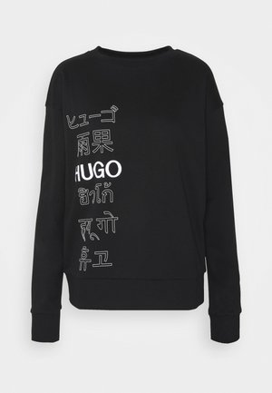 NAKIRA - Sweatshirt - black