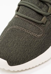 adidas Originals - TUBULAR SHADOW - Baskets basses - night cargo/offwhite - 5