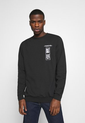JORTOKYO BAY CREW NECK - Sweatshirts - black/authentic