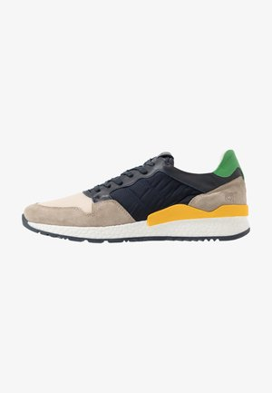 Trainers - beige/multicolor