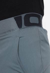 Under Armour - VANISH SHORT NOVELTY - Sports shorts - pitch gray/black - 5