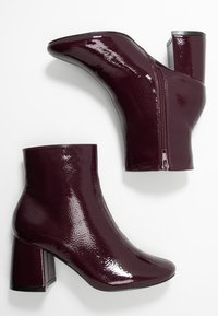 New Look Wide Fit - WIDE FIT BARISSA  - Ankelboots - dark red - 3