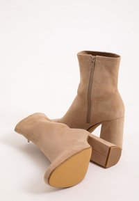Pimkie - High heeled ankle boots - beige - 3