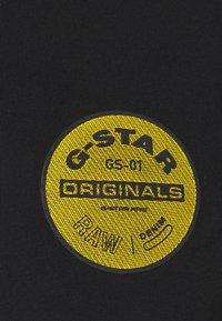 G-Star - ORIGINALS LOGO SLIM ROUND SHORT SLEEVE - T-shirt print - dk black - 2