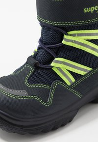 Superfit - SNOWCAT - Winter boots - blau/gelb - 5