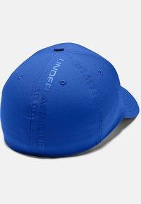 Under Armour - HEADLINE  - Cap - versa blue - 1