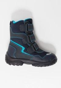 Superfit - SNOWCAT - Winter boots - blau - 1