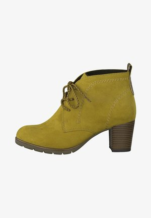 Lace-up ankle boots - mustard comb