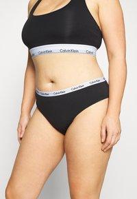 Calvin Klein Underwear - CAROUSEL PLUS SIZE 3 PACK - Briefs - black/white/grey heather - 1
