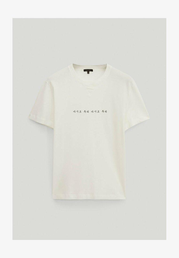 Massimo Dutti - Print T-shirt - white