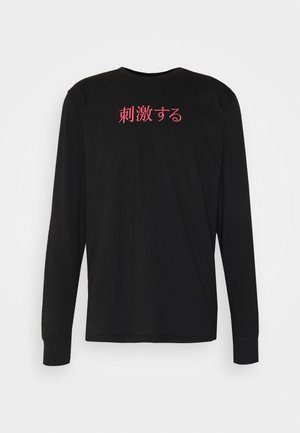 FRONT BACK GRAPHIC LONG SLEEVE - Long sleeved top - black