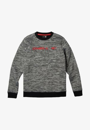 Sweatshirt - blackout