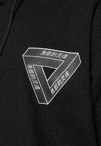 Brave Soul - DRACO - Sweatshirt - black - 4