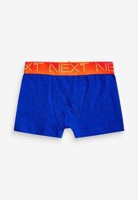 Next - 7 PACK  - Pants - multi-coloured - 1