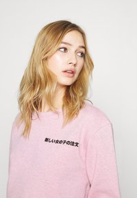 NEW girl ORDER - EMBROIDERED TEXT ELASTIC HEM - Sweatshirt - pink - 4