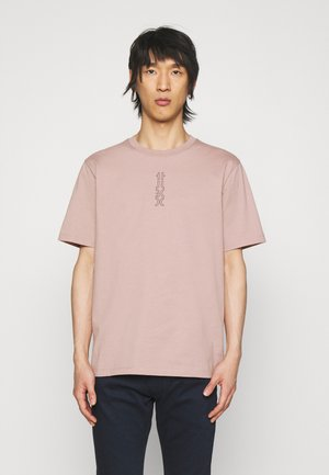 DURNED - Print T-shirt - light pastel brown