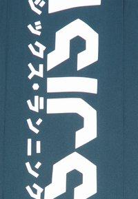 ASICS - KATAKANA - Sports shorts - magnetic blue - 2