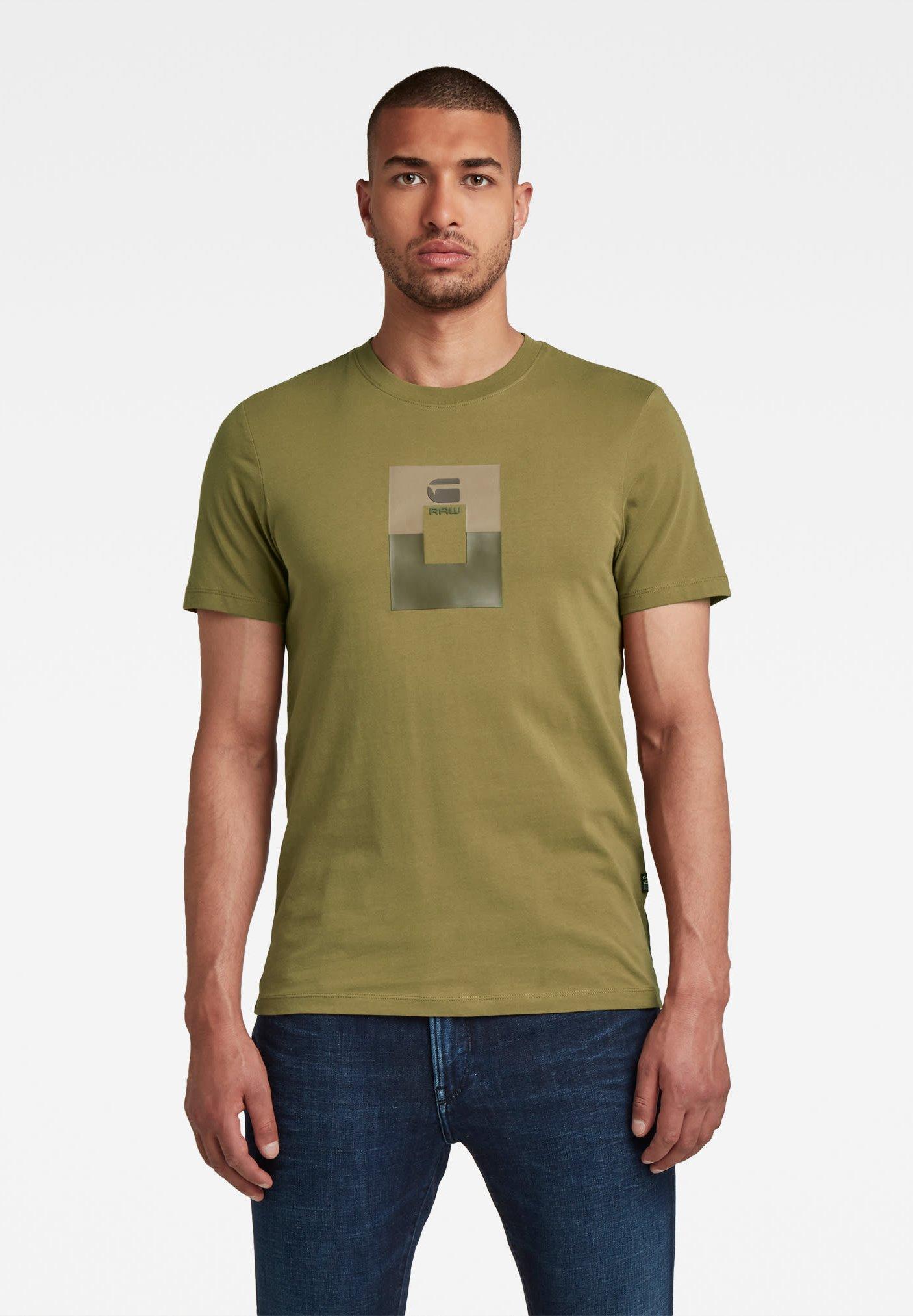 Uomo SLIM - T-shirt con stampa