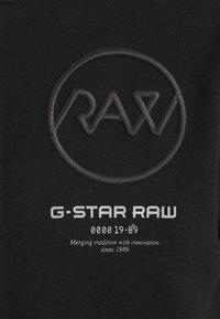 G-Star - BASEBALL ZIP THROUGH  - Mikina na zip - heavy sherland black - 2