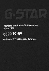 G-Star - CHEST GRAPHIC - Triko spotiskem - black - 5
