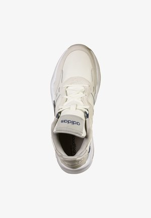 STREETSPIRIT 2.0 SNEAKER HERREN - Basketball shoes - cloud white/tech indigo
