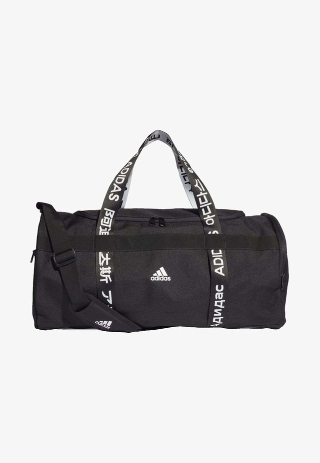 4ATHLTS DUFFEL BAG MEDIUM - Sportväska - black