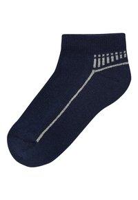 Next - FIVE PACK - Trainer socks - multi-coloured - 5