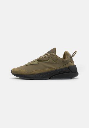 S-SERENDIPITY LC - Sneakers - olive