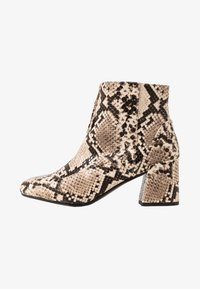 Miss Selfridge Wide Fit - WIDE FIT BELLE ZIP FRONT BLOCK HEEL - Ankle boots - multicolor - 1