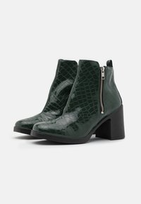 Topshop - BRIDIE ZIP SIDE UNIT - High heeled ankle boots - khaki - 2