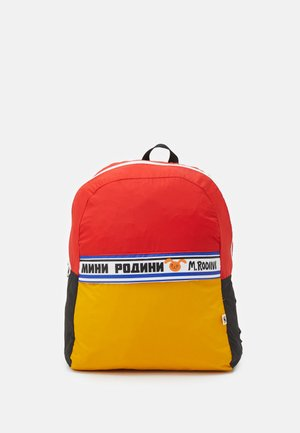 MOSCOW LIGHTWEIGHT BACKPACK UNISEX - Rugzak - yellow