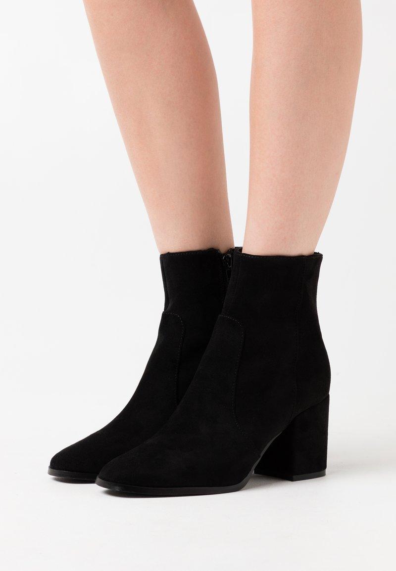 Vero Moda - VMREA BOOT - Classic ankle boots - black