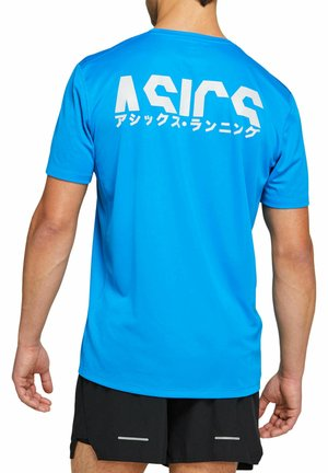 KATAKANA  - Print T-shirt - hellblau